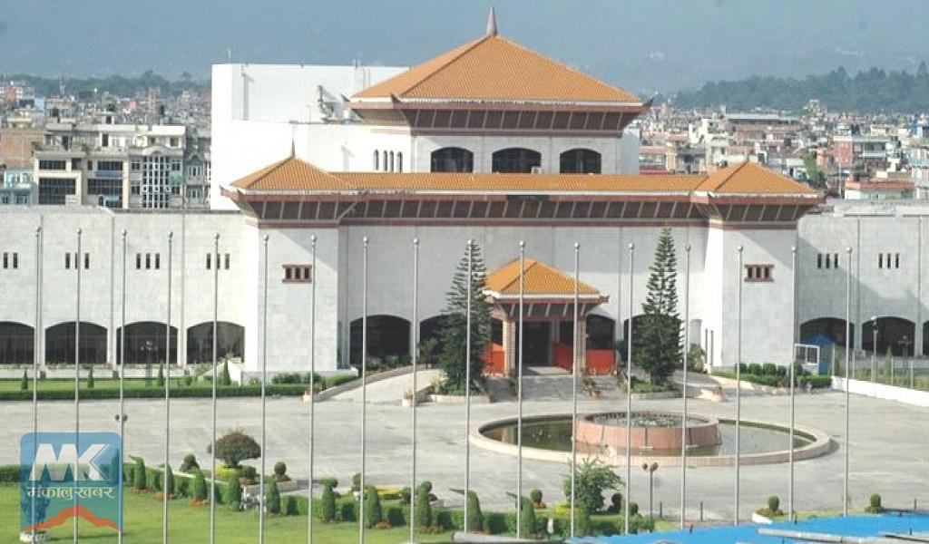 संसदीय समितिले भन्यो- परीक्षा केन्द्रमा स्वास्थ्यकर्मी राख्ने व्यवस्था मिलाउनू