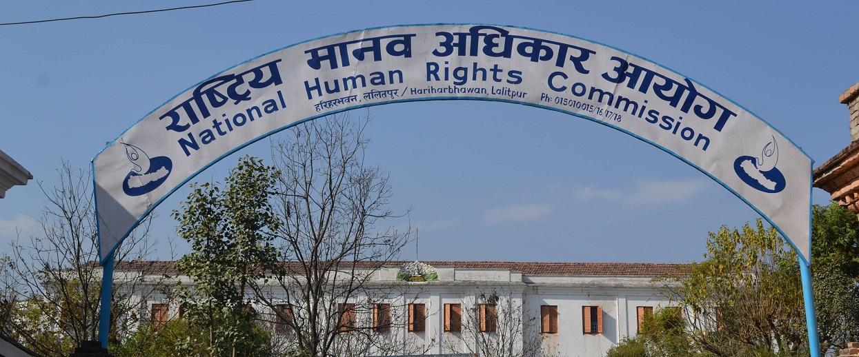 सरकारको विज्ञप्तिले विचार तथा अभिव्यक्ति स्वतन्त्रता कुण्ठित : मानव अधिकार आयोग
