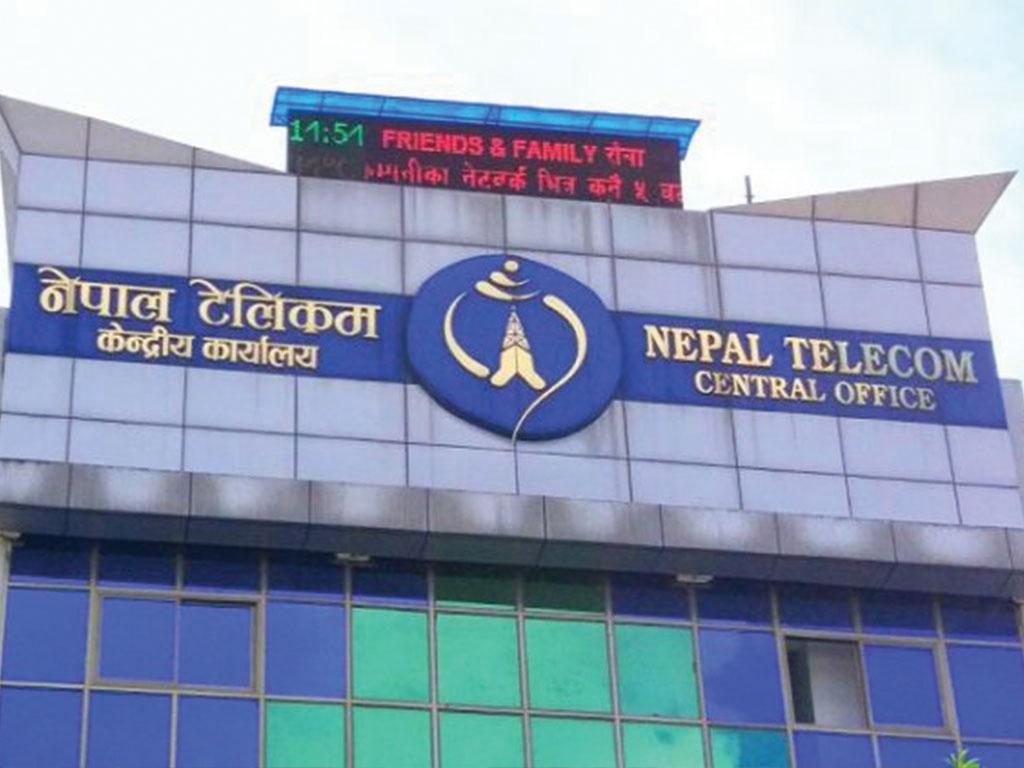 नेपाल टेलिकमको नाफा घट्यो
