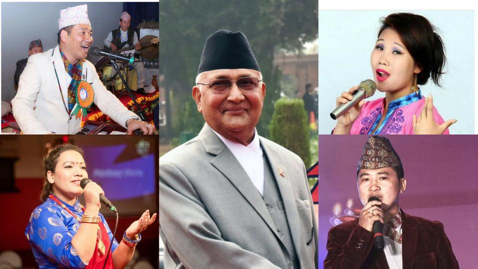 प्रधानमन्त्रीले रचना गरेको 'बन्छ नमुना नेपाल' सार्वजनिक