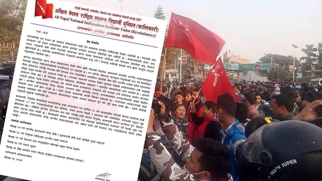 अखिल क्रान्तिकारीद्वारा भारतीय अतिक्रमणविरुद्ध आन्दोलनको घोषणा, लकडाउनकैबीच मोदी र ओलीको पुत्ला जलाइँदै