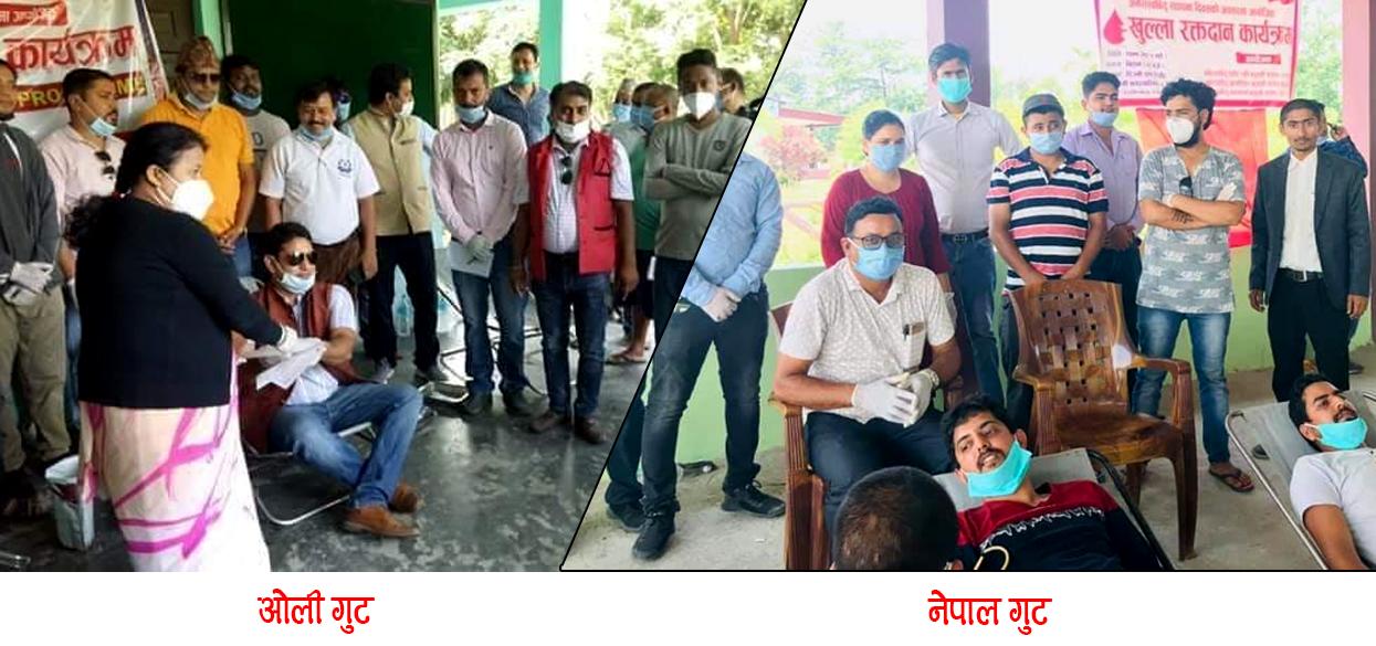 नेकपा शिर्ष तहकाे गुटवन्दी जिल्ला तहमा: अनेरास्ववियू दिवसमा विद्यार्थी संगठनका छुट्टाछुट्टै कार्यक्रम