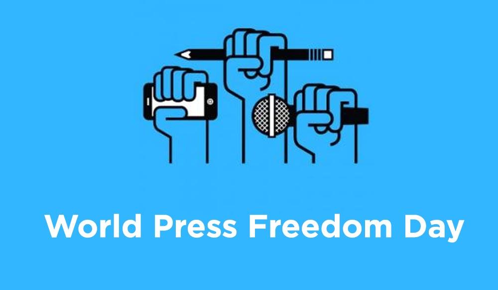 आज मे ३ अर्थात् विश्व प्रेस स्वतन्त्रता दिवस