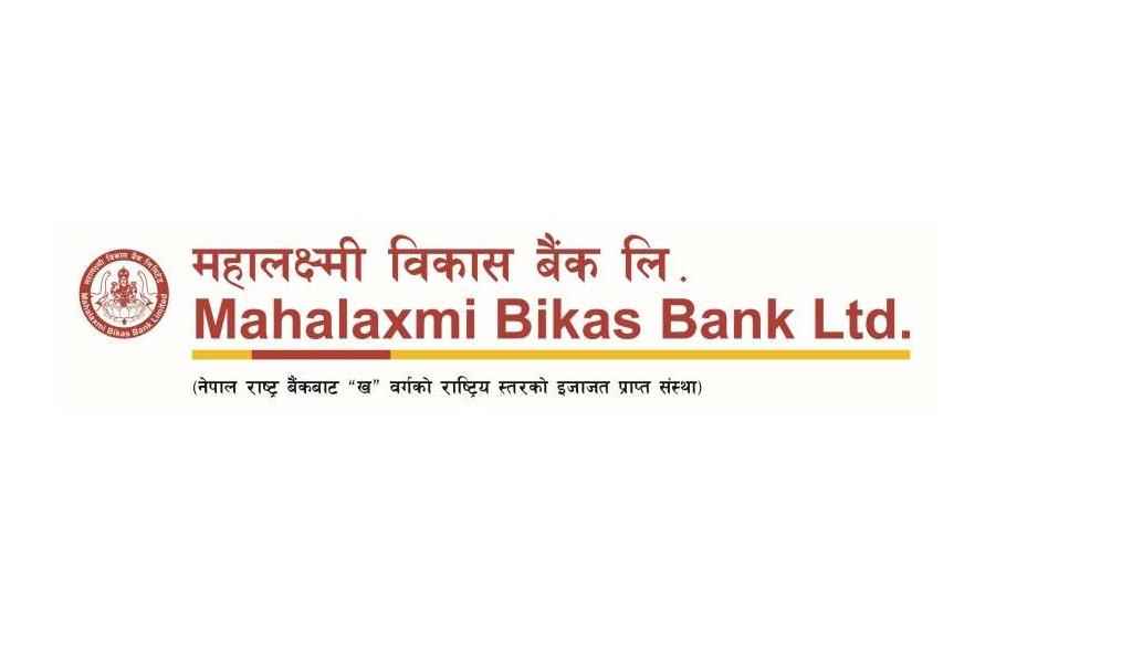 महालक्ष्मी बैंकका सम्पूर्ण कर्मचारीको कोभिड १९ बीमा