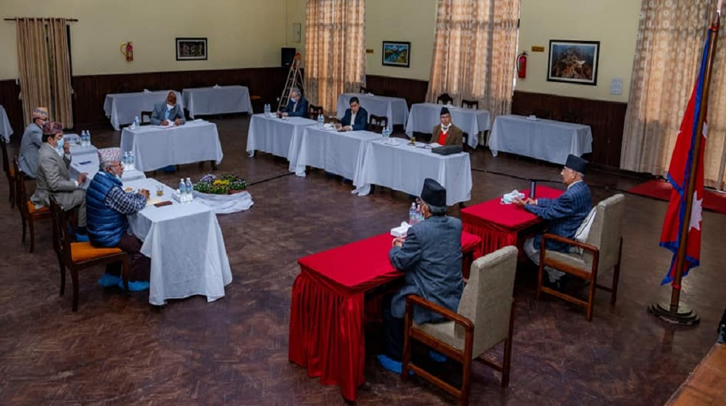 नेकपा सचिवालय बैठक : संविधान संशोधन र एमसिसीबारे छलफल