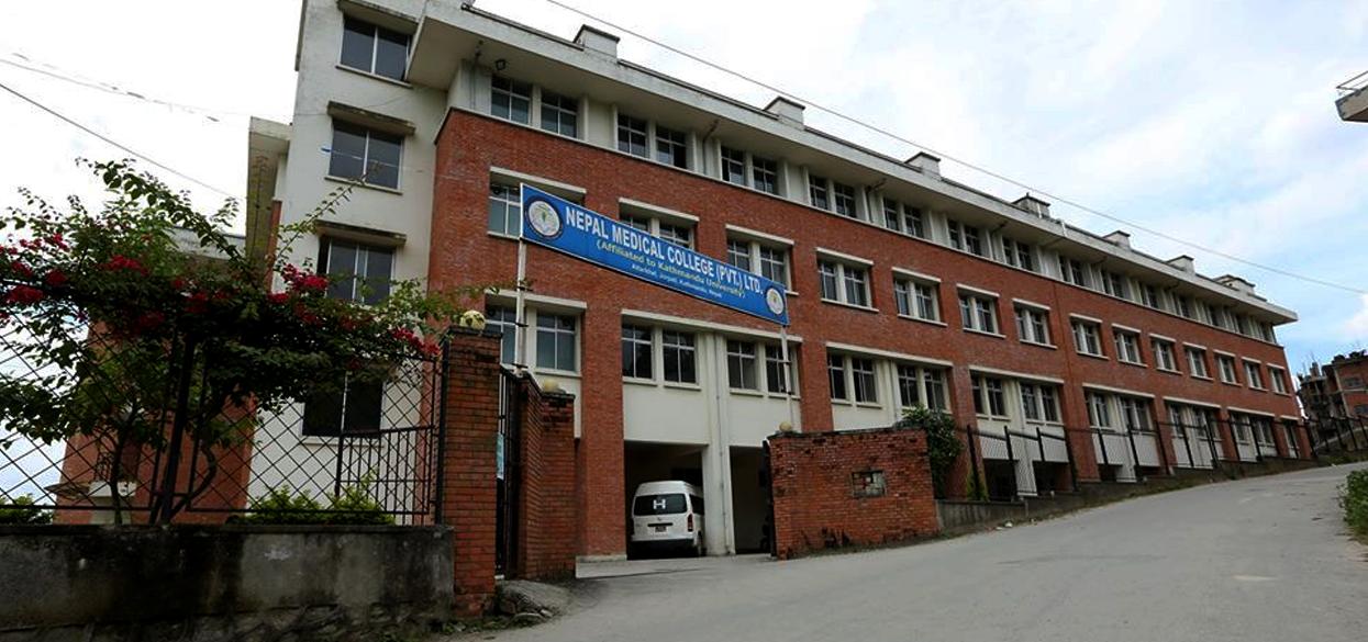 सुत्केरी महिलाको आरडीटी पोजेटिभ देखिएपछि नेपाल मेडिकल कलेजका डाक्टरसहित ३० जना क्वारेन्टाइनमा