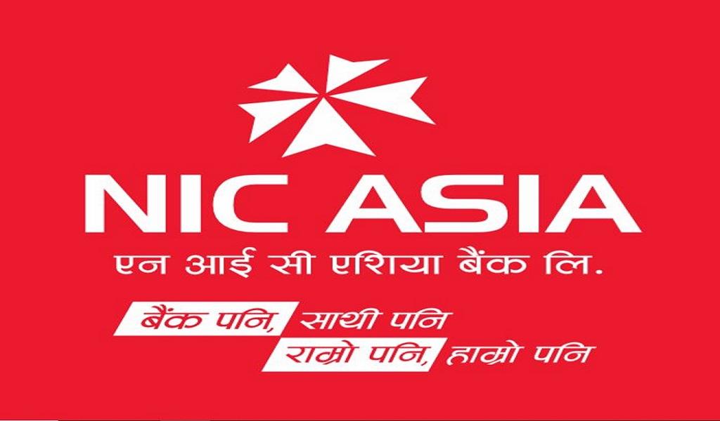 एनआईसी एशिया बैंकको १९ प्रतिशत बोनस शेयर नेप्सेमा सूचीकृत