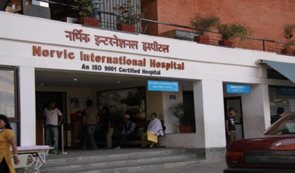 नर्भिक हस्पिटललाई तीन दिनभित्र लिखित जवाफ दिन निर्देशन
