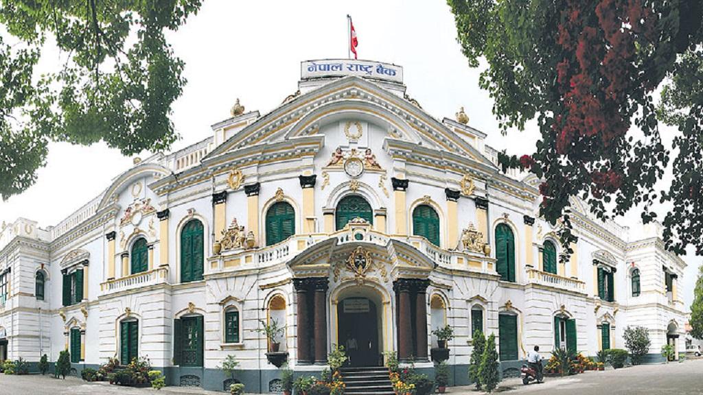 नोटमा केरमेट नगर्न केन्द्रीय बैंकको आग्रह