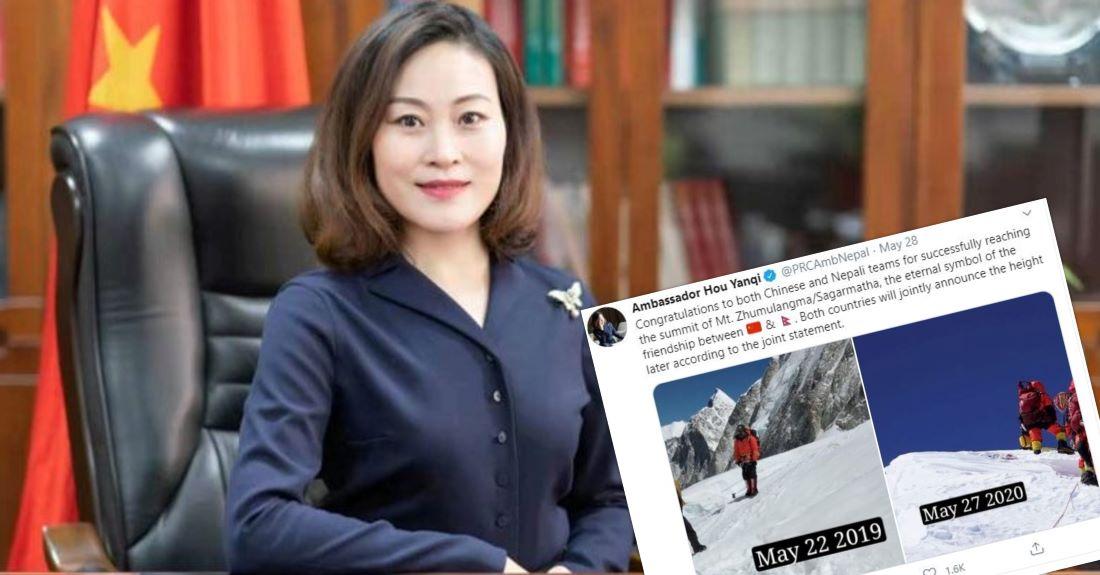 सगरमाथाको उचाइ नेपाल र चीनले संयुक्त रुपमा सार्वजनिक गर्ने