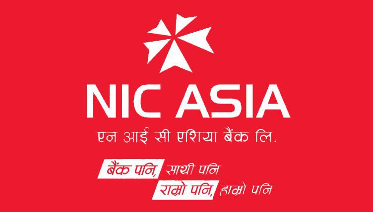 एनआईसी एशिया बैंकका ऋणीहरूलाई ब्याज तथा नवीकरण शुल्कमा भारी छुटको अवसर