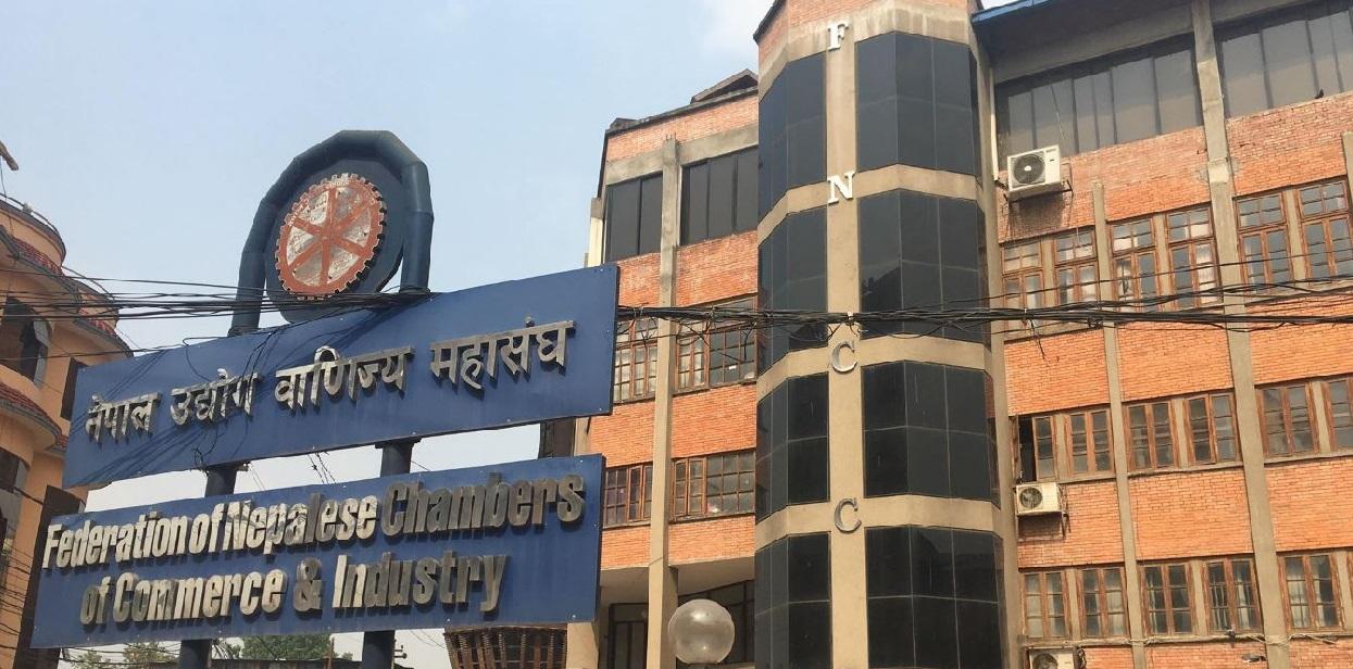 उद्योग वाणिज्य महासंघको चुनाव पुनः सर्यो