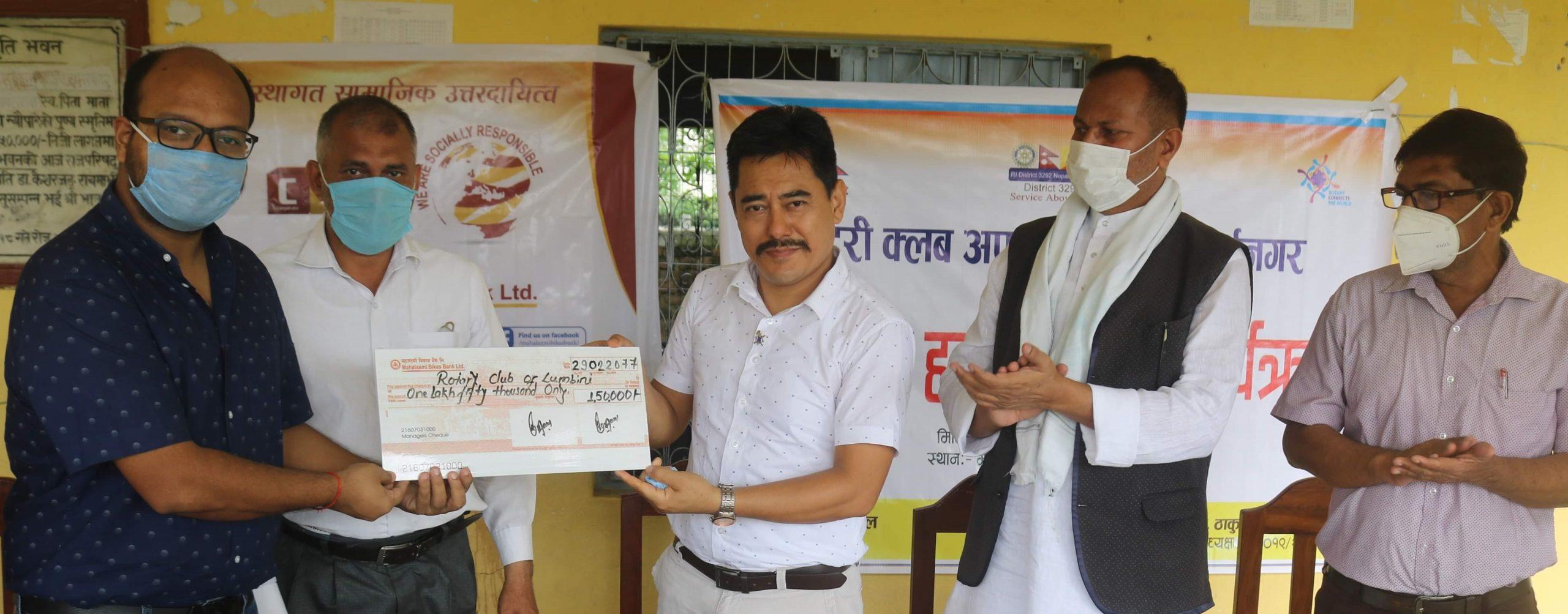 महालक्ष्मी बैङ्कद्वारा विद्यालयमा शौचालय निर्माणका लागि तीन लाख सहयोग