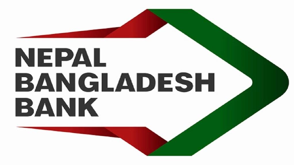 नेपाल बङ्गलादेश बैङ्कको एक लाखको मुद्दती योजनामा एक लाखको कोभिड-१९ को बिमा