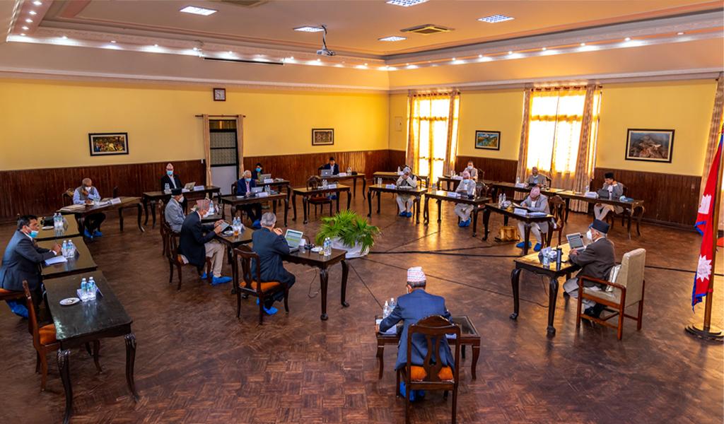 बालुवाटारमा मन्त्रिपरिषद् बैठक जारी