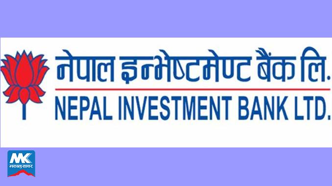 नेपाल इन्भेष्टमेन्ट बैंकले प्राप्त गर्यो २ अर्ब रुपैयाँ