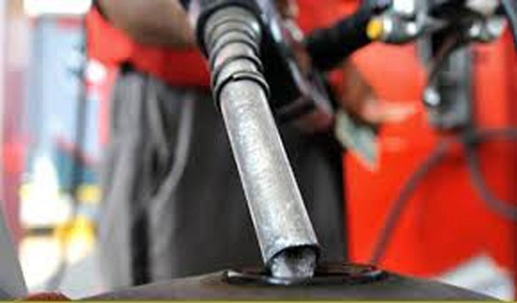 पेट्रोलियम पदार्थको मूल्य बढ्यो, यस्तो छ नयाँ मूल्य ?