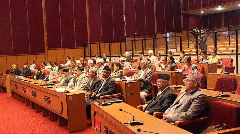 राष्ट्रिय सभाको अधिवेशन असार १७ गतेदेखि