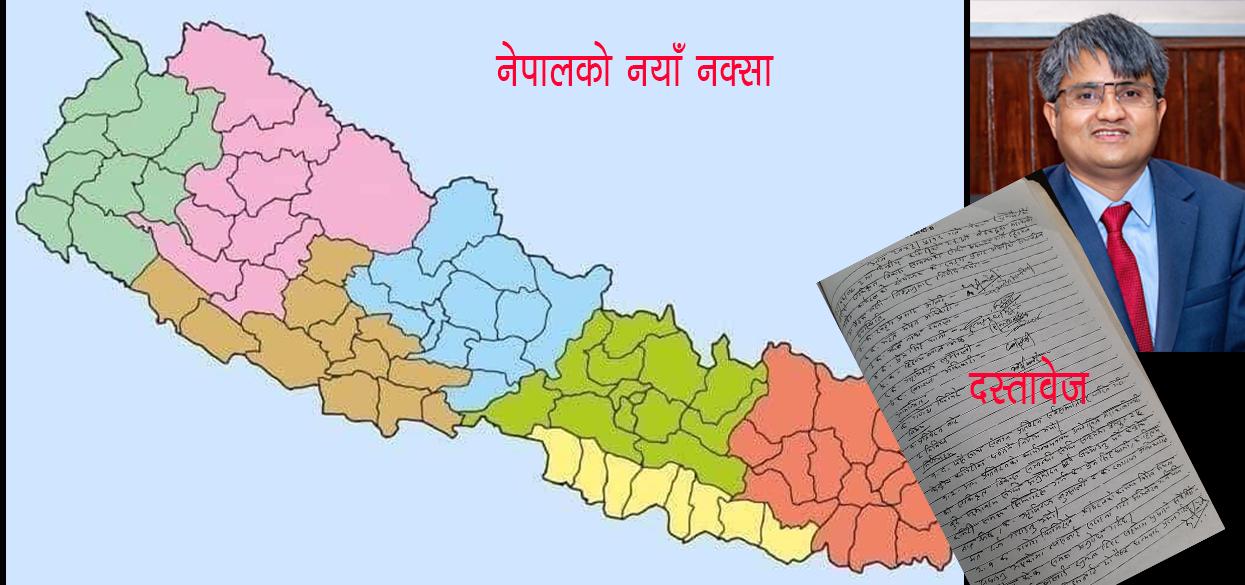 ०५३ सालमै ओलीकाे नेतृत्वमा भएकाे थियाे नेपाल-भारत सीमा बारे अध्ययन