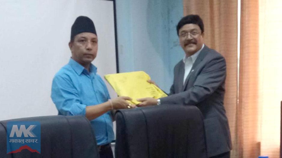 नेपाल टेलिकमका प्रादेशिक निर्देशनालय अब सात वटै प्रदेशमा