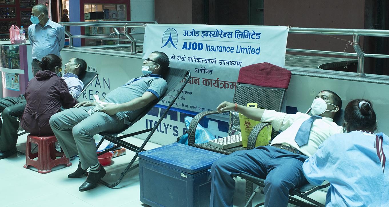 अजोड ईन्स्योरेन्सको दोस्रो वार्षिकोत्सव सम्पन्न, ३५ जनाले गरे रक्तदान