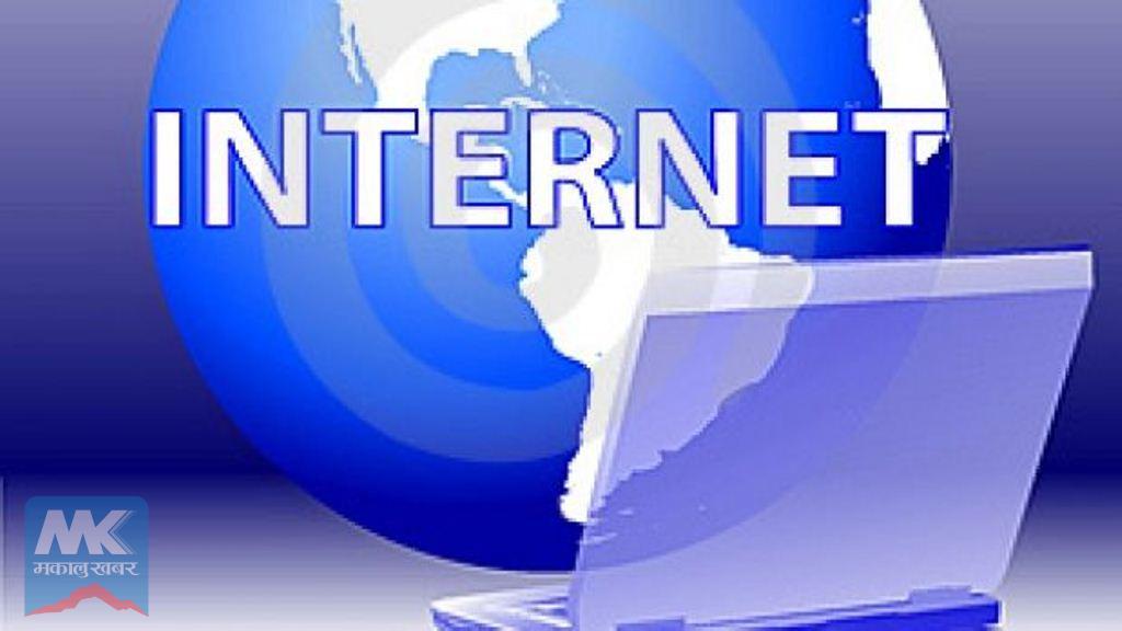 हुम्लाको ताँजाकोटमा नौ दिनदेखि इन्टरनेट सेवा अवरुद्ध