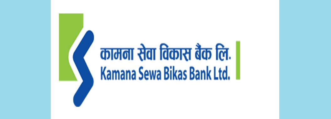 कामना सेवा विकास बैंकको ऋणपत्र नेप्सेमा सूचीकृत