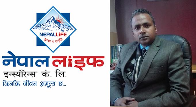 एक दशक नेपाल लाइफ इन्स्योरेन्स हाँकेका सिइओले आजबाट विदा लिँदै