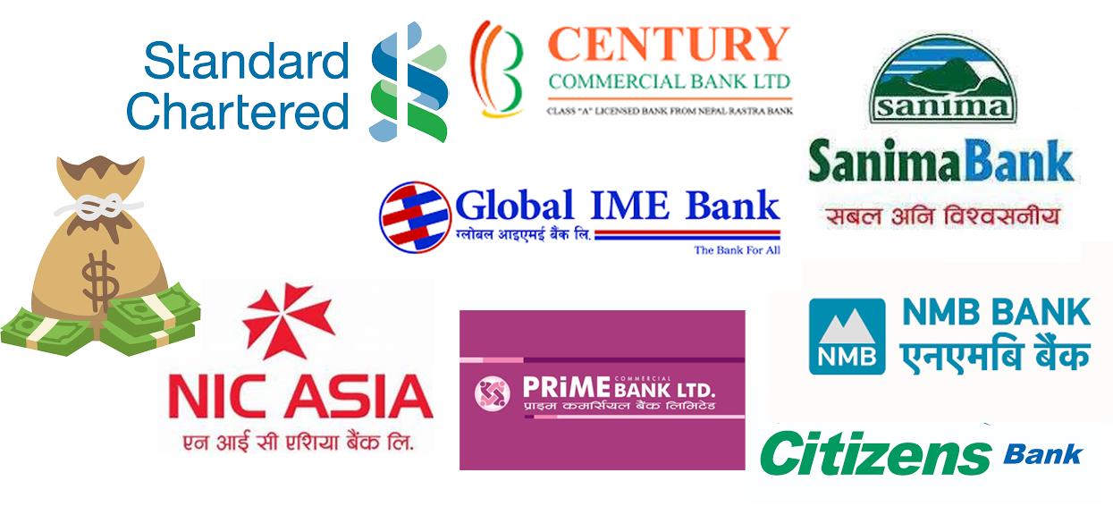 दसैंका लागि बैंकहरुले ल्याए दक्षिणादेखि विभिन्न अफर, कुन बैंकमा के ?