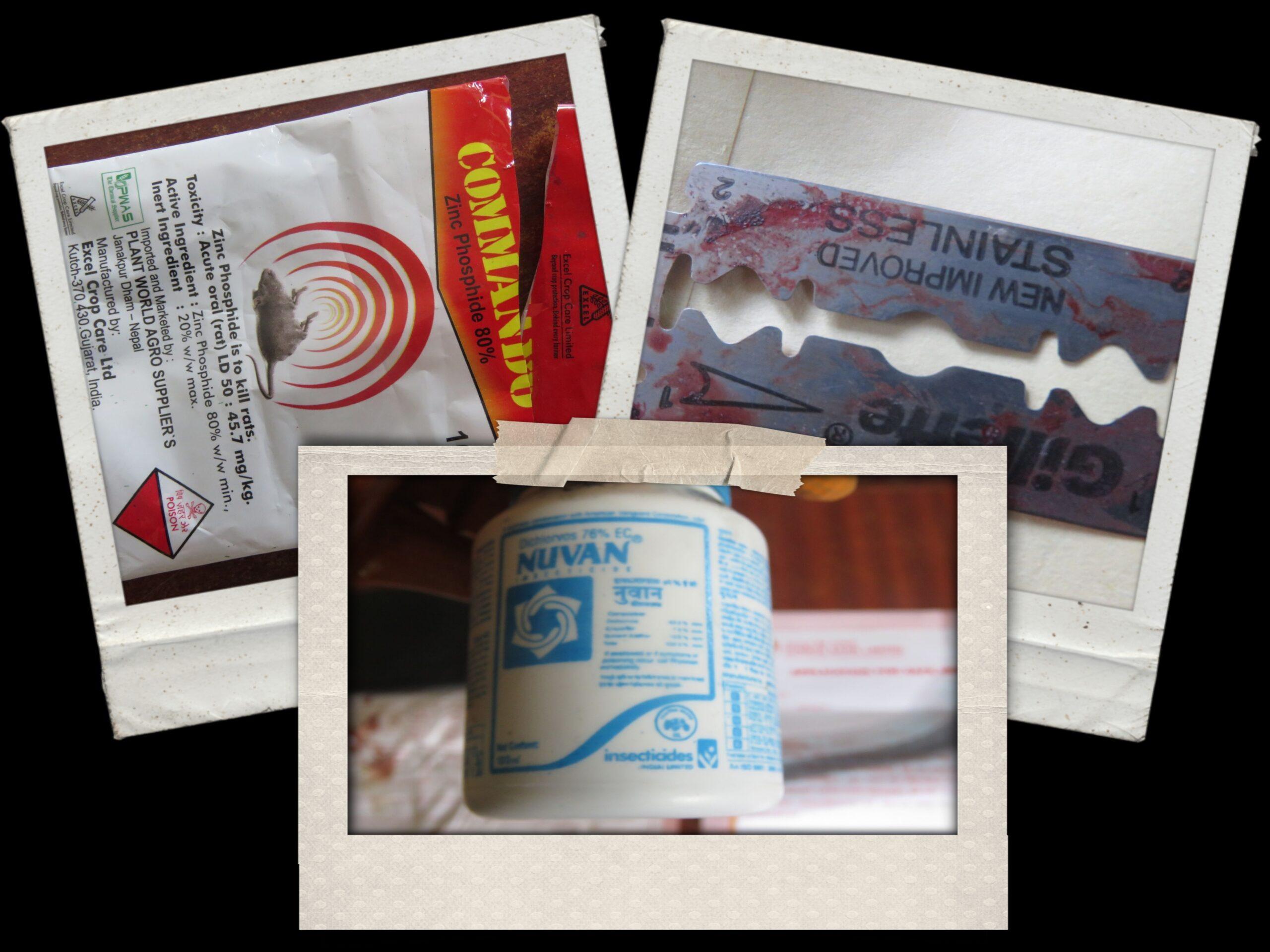 सनराइज बैङ्कमा कार्यरत ३० वर्षिया महिला कर्मचारीद्वारा आत्महत्या, 'सुसाइड नोट' भेटियो