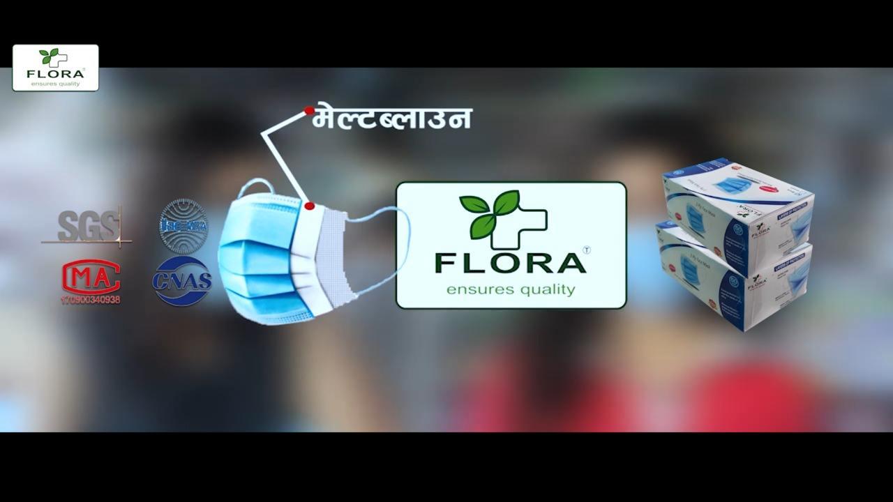 उच्च गुणस्तरीय 'फ्लोरा माक्स' बजारमा, ९९ प्रतिशतसम्म किटाणु फिल्टर गर्ने दाबी