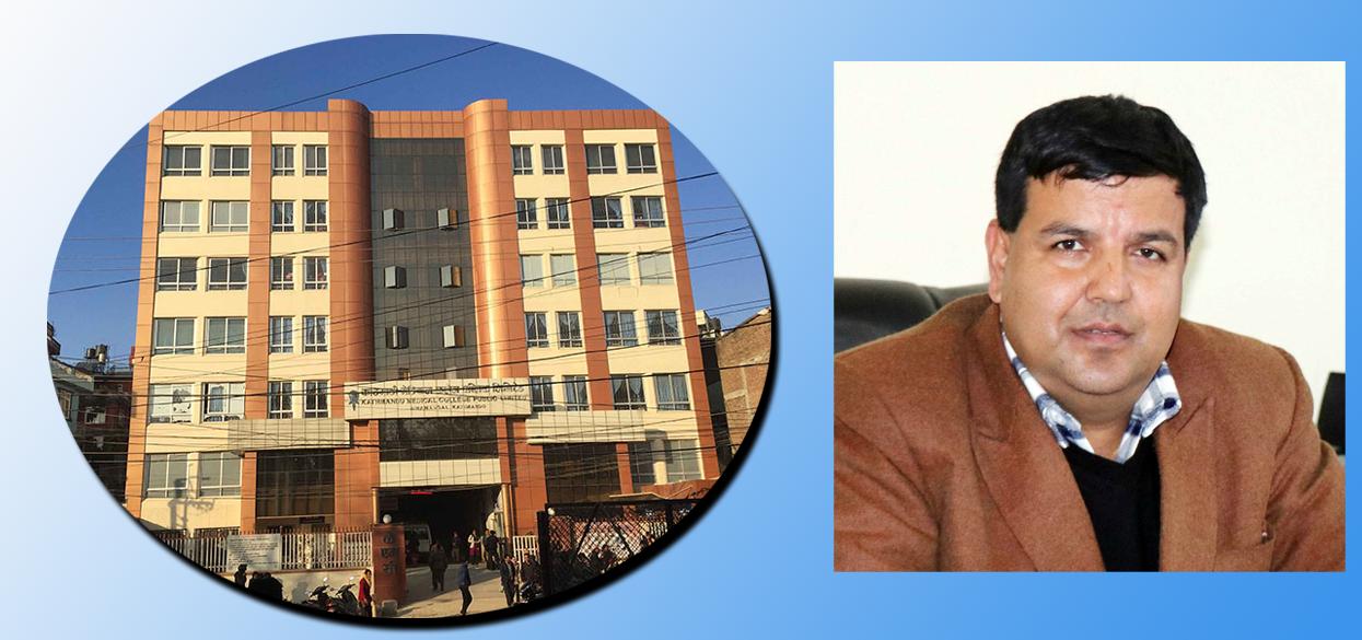 केएमसीमा डा. सुनिल शर्माको प्रवेश, चिकित्सा शिक्षा र सेवामा अग्रणी संस्था बनाउने उद्घोष