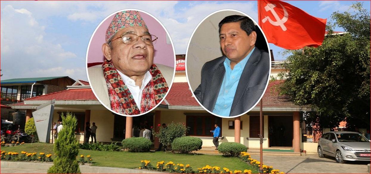 पेरिसडाँडामा बस्दै नेकपा सचिवालय बैठक, के उपाध्यक्ष गौतम र प्रवक्ता श्रेष्ठ मन्त्री बन्लान् ?