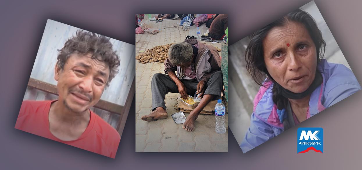 जनता गहिरो दुःखमा, सरकार सत्ता–सुखमा