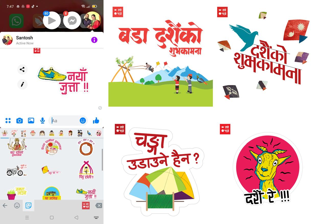 'हाम्रो नेपाली किबोर्ड'मा दशैं विशेष स्टिकर, यसरी गर्नुहोस् प्रयोग