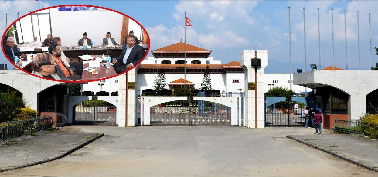 संसदको विशेष अधिवेशन आह्वान गर्न कांग्रेसलाई ८ सांसद अपुुग, अन्य दलसँग छलफल गर्दै