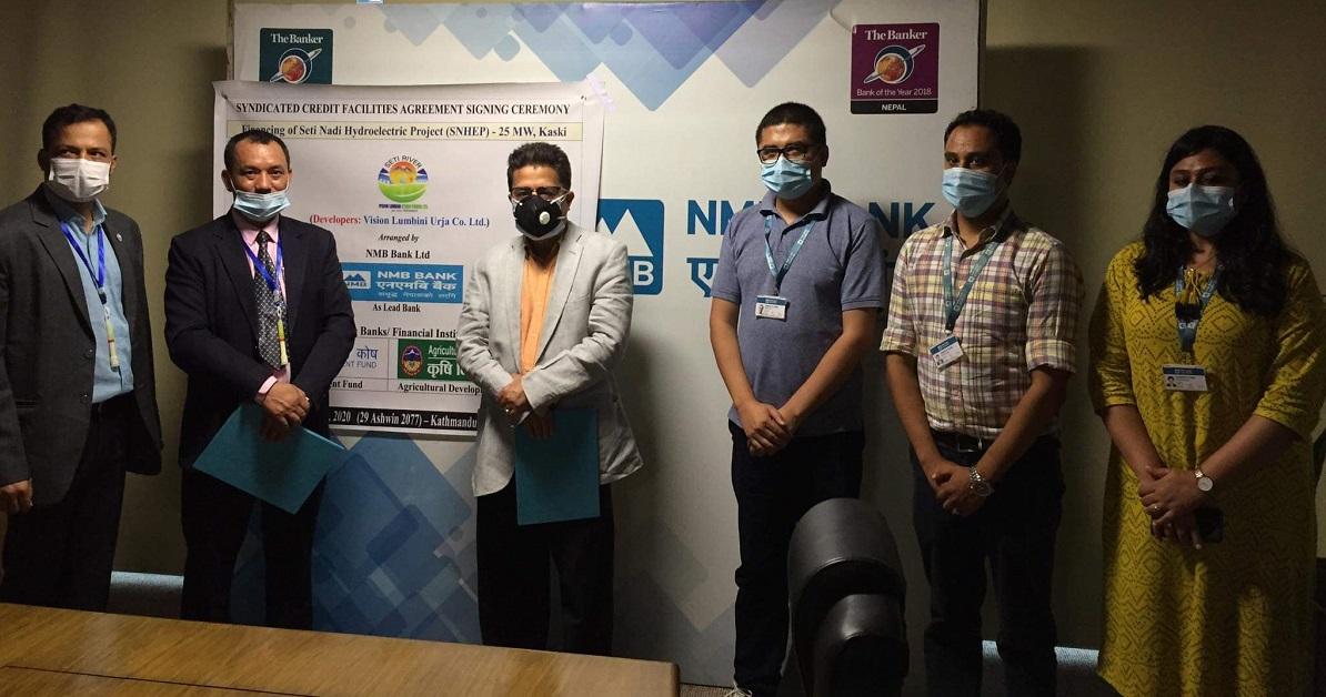 एनएमबि बैंक 'लुम्बिनी उर्जा' काे अग्रणी वित्तकर्ता