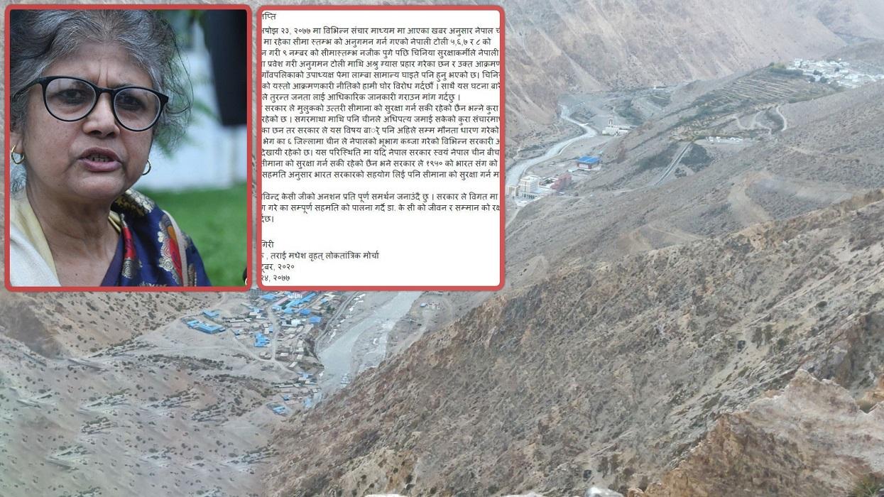 'सीमामा नेपाली अनुगमन टोलीमाथि भएको आक्रमणबारे आधिकारिक जानकारी सार्वजनिक गर'