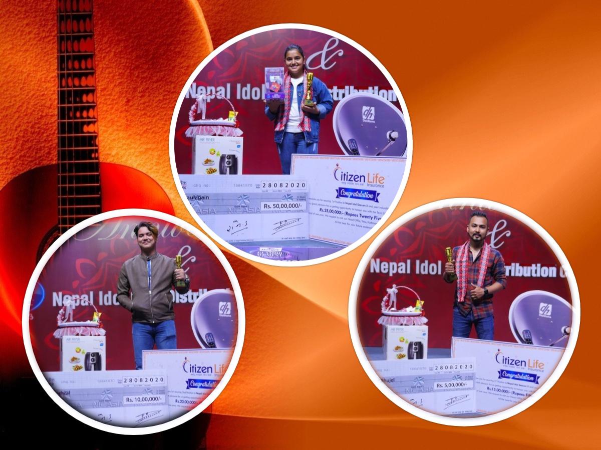 नेपाल आइडल सिजन ३ को पुरस्कार वितरण आज