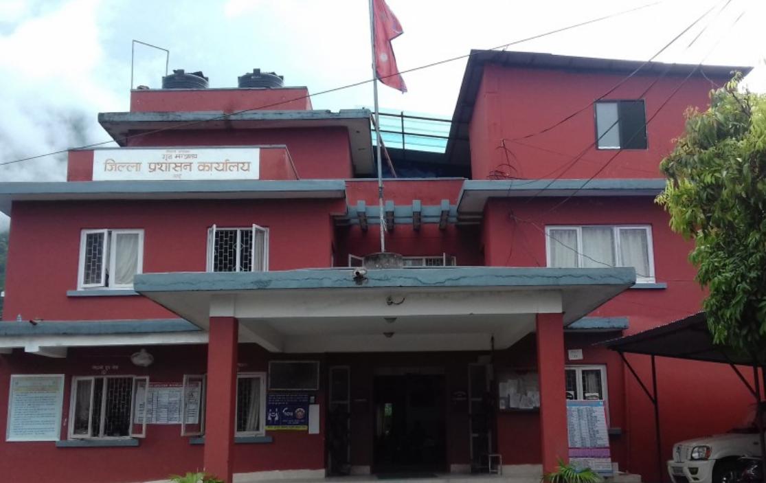 २ सय ४० तिब्बती शरणार्थीको परिचयपत्र नविकरण