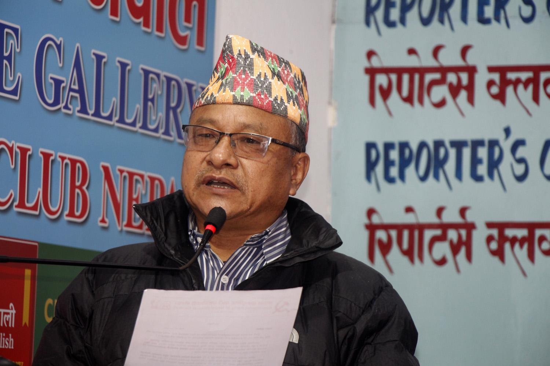नेकपा (माओवादी केन्द्र) देशभक्त समाजवादी आन्दोलनको पक्षमा