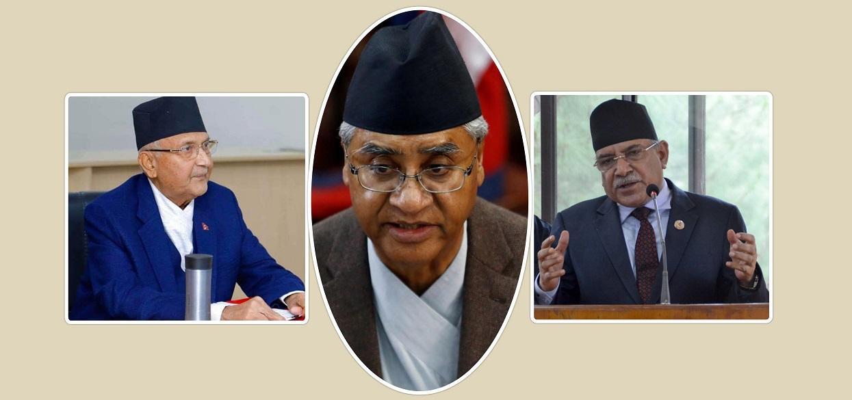 नेकपा विवाद 'कि तँ छैनस्, कि म छैन'को दिशामा, देउवासँग सत्ता सहयात्राको सल्लाह