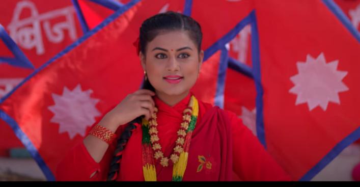 चलचित्र 'आर्या'को पहिलो गीत सार्वजनिक