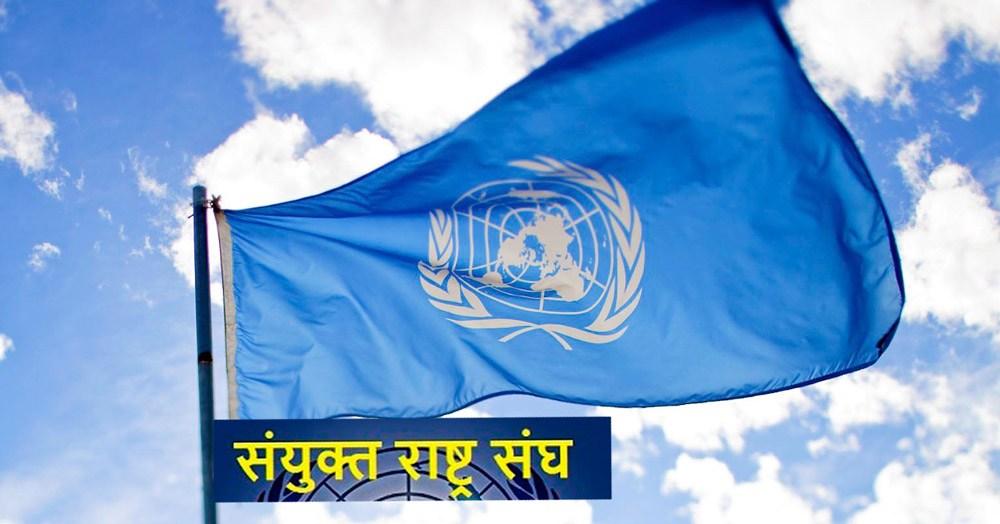 संयमता अपनाउन संयुक्त राष्ट्रंघको आग्रह
