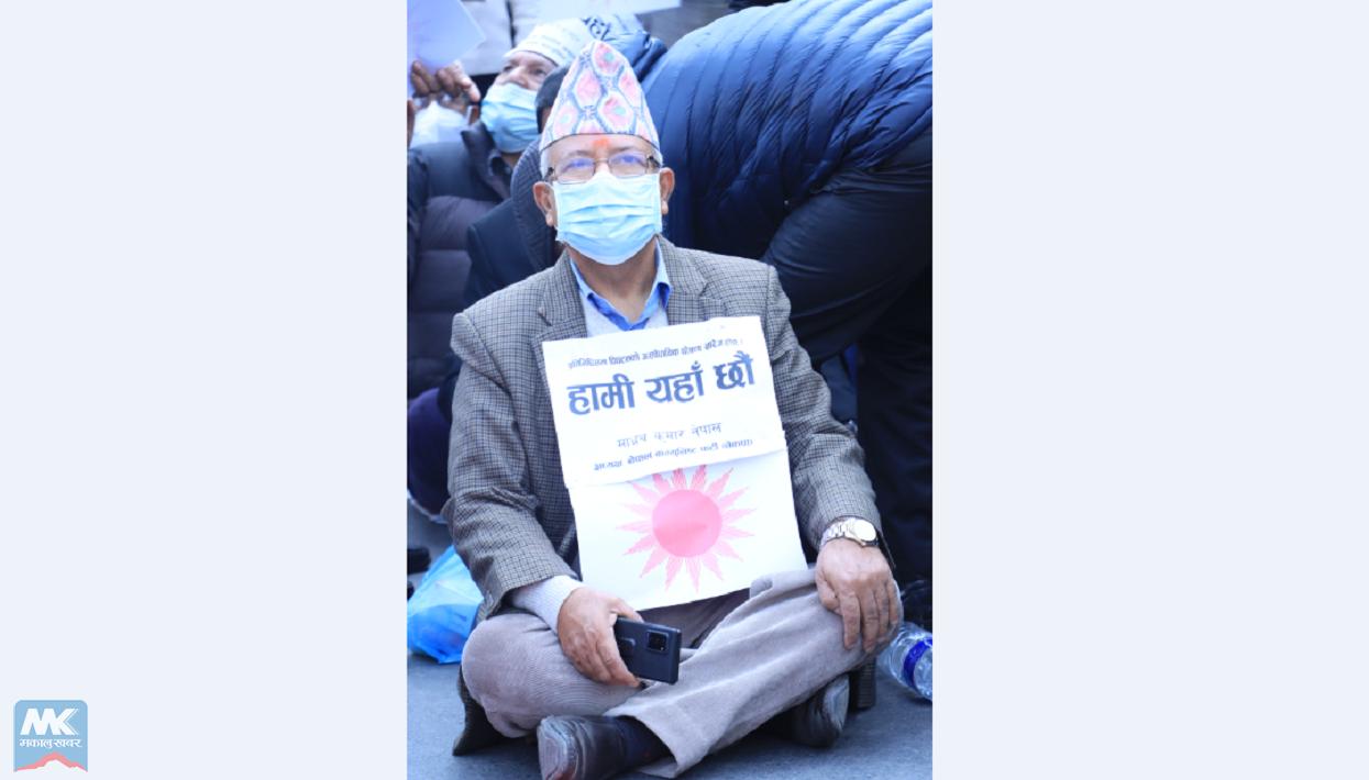 'नेपाल कम्युनिष्ट पार्टीको मूल शक्ति हामी हौं'