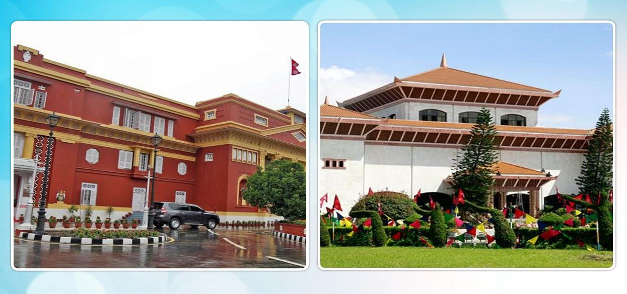 संसदको विशेष अधिवेशनको माग गर्दै शीतल निवास पुगे नेकपा नेता