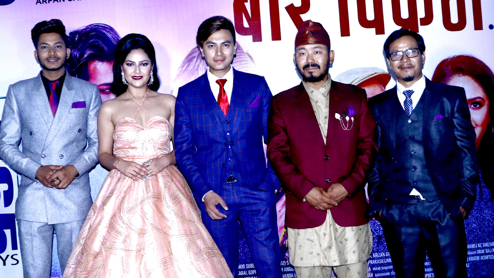 पल, नाजिर र वर्षा अभिनित चलचित्र 'विर विक्रम २' युट्युबमा सार्वजनिक (फिल्मसहित)