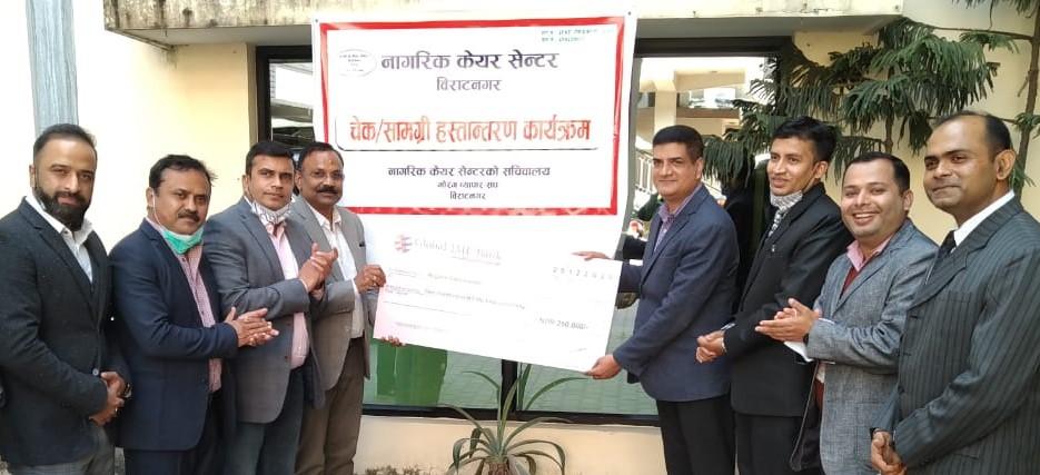 ग्लोबल आइएमई बैंक द्धारा नागरिक केयर सेन्टर भवन निर्माणार्थ आर्थिक सहयोग प्रदान
