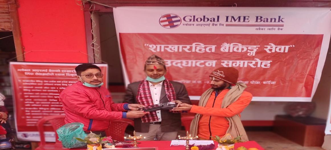 ग्लोबल आइएमई बैंकको नयाँ शाखारहित बैंकिङ्ग सेवा बर्दियाको खैरापुरमा