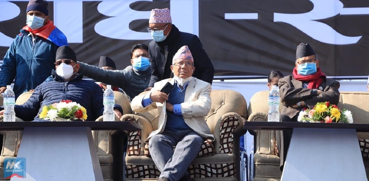 दाहाल–नेपाल समूहद्वारा बिहीबार आमहड्तालको घोषणा